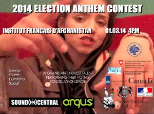 2014-Election-Anthem-Invite